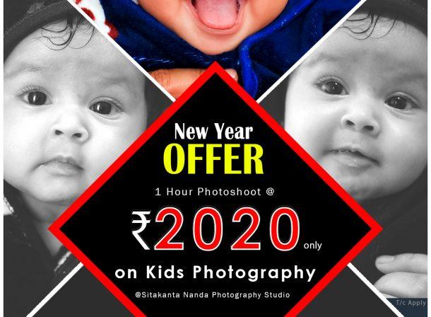 kids-photography-offer-2020-jan