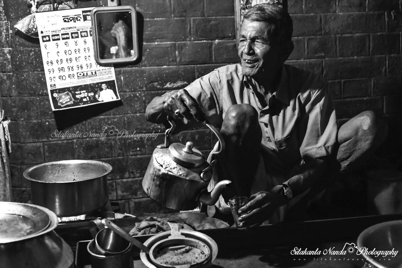 Laughing Tea , Bhubaneswar